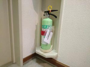 自宅の消火器の取り替えがありました